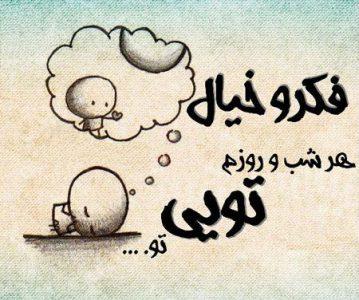 دوری از همسر و وابستگی - مشاوره اسلامی خانواده- پرسش و پاسخ ...